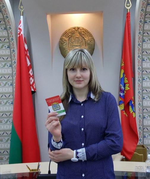 Анастасия Лойко — в молодёжном парламенте Минщины