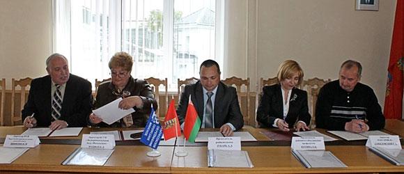 Подписано трёхстороннее соглашение