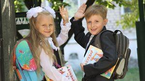 Материальную помощь к учебному году получат почти 155 тыс. школьников из многодетных семей
