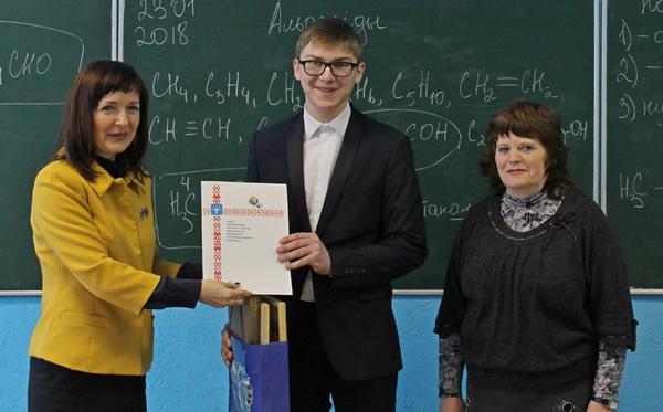 Ігар Харытановіч — стыпендыят спецыяльнага фонду прэзідэнта